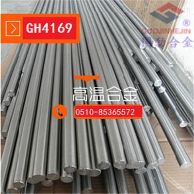 GH4169高温合金
