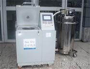 德世科技德世低溫科技  深冷處理設備深冷處理機