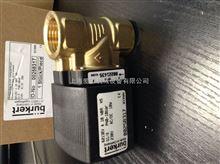 5404标准黄铜burkert电磁阀