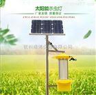 频振式太阳能杀虫灯