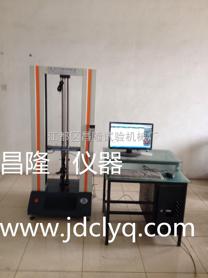 拉试验力机、橡胶拉试验力机、金属拉力试验机、电子拉力机