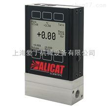 美国Alicat气体质量流量计上海直销