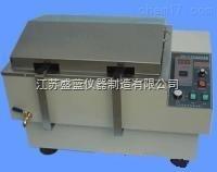 超声波水浴恒温振荡器