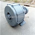 HTB75-053全風HTB75-053多段式鼓風機工廠直銷
