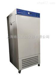 MGC-300(E)智能光照培养箱的型号参数