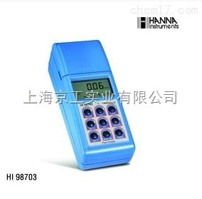 哈纳HI98703浊度仪