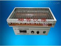 HY-5A回旋调速多用振荡器厂家定制