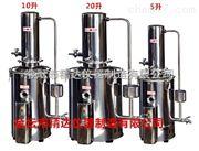 YN-ZD-Z-10不锈钢蒸馏水器(断水自控)