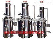 断水自控电热蒸馏水器