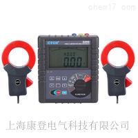 ETCR3200双钳多功能接地电阻测试仪