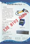 DYS-150型单砖原位剪切仪