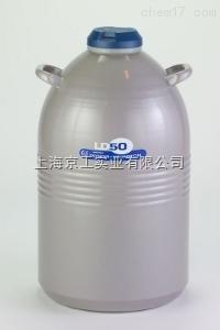 Taylor-Wharton LD50液氮罐