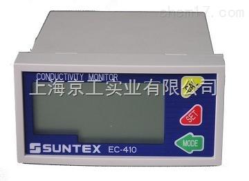 EC-410微电脑电导率/电阻率变送器