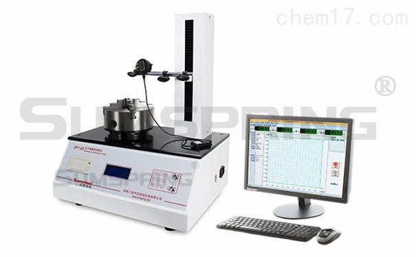 垂直度测定仪  电子轴偏差测量仪