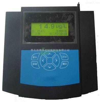 LB-OXY5401B检测自来水中的溶解氧 LB-OXY5401B中文便携式微量溶解氧仪