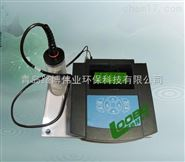 0~100.0ug/L 0.1μg/L便携式微量溶解氧仪