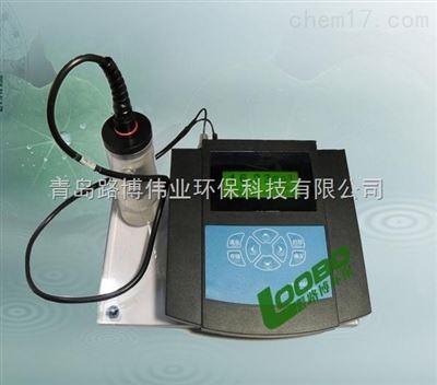 LB-OXY5401B0~100.0ug/L 0.1μg/L便携式微量溶解氧仪