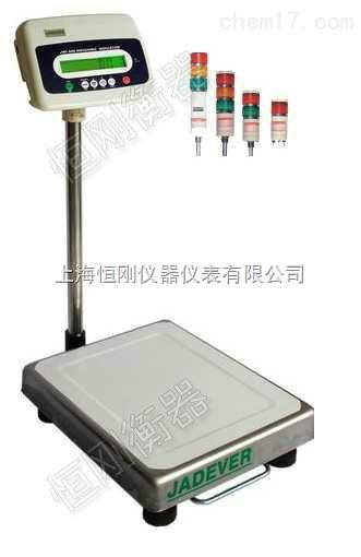 特殊功能电子台秤