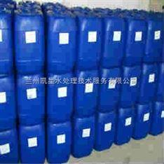 供甘肃水处理药剂和兰州防腐剂