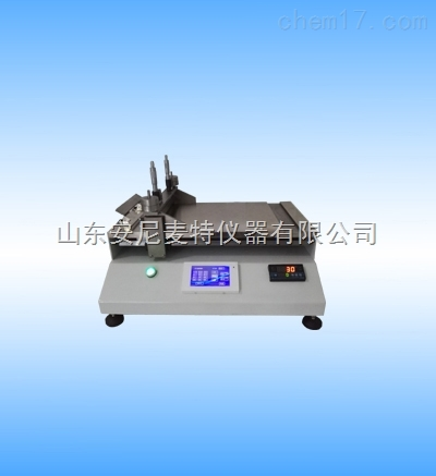 厂家供应AT-TB-1110刮刀式涂布试验机