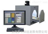 DigiEyeDigiEye数慧眼图像颜色管理系统