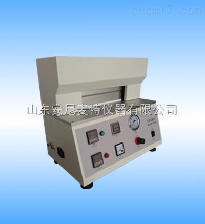 供应热封仪 热封试验仪 热封性能测试仪