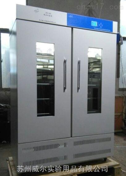 优质镜面不锈钢内胆液晶可编程智能生化培养箱,微生物培养箱
