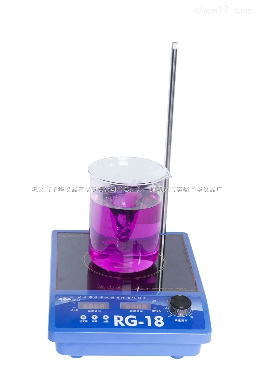 RG-18新型数显搅拌器-巩义予华