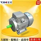 MS90S-4MS90S-4(1.1KW)传动电机,中研紫光电机工厂直销
