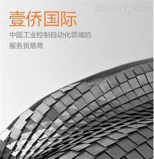 德国BERG,376 15976 000 0-中国化工仪器网
