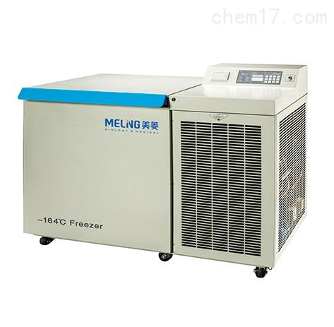 零下164度DW-ZW128型中科美菱超低温冰箱厂家