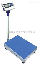 AWH-TC-FSB-75kg英展与电脑连接电子秤