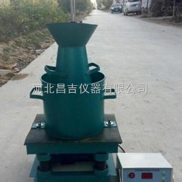 北京HCY-A型拌合物数显维勃稠度仪