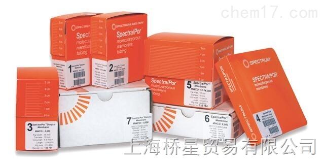 132720仕必纯Spectrumlabs透析袋3.5kD 18mm现货
