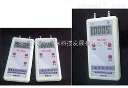 便携式高精度微压力计HN-2000