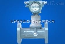 智能旋进旋涡气体流量计厂家,湘潭智能旋进旋涡流量计