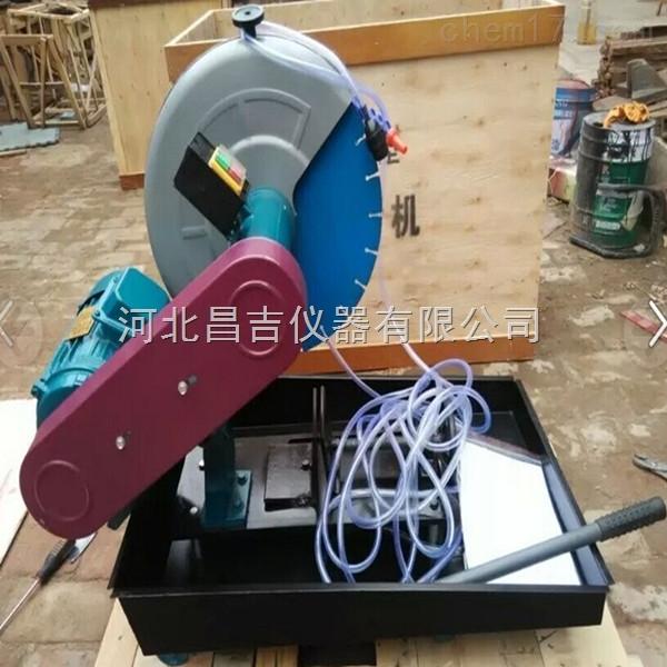 北京HQP-100型混凝土切片机