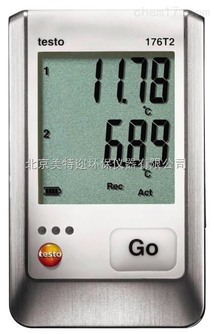 德图testo 176T2数字温度记录仪 温度计