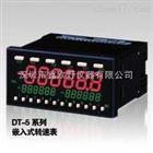 DT-5TG-2日本新宝SHIMPO 转速表