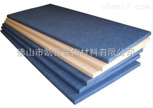 布料防火吸音软包吸音板材料厂家