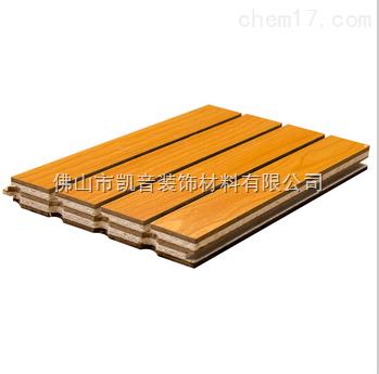 槽孔木质吸音板厂家价格