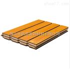槽孔木質吸音板廠家價格