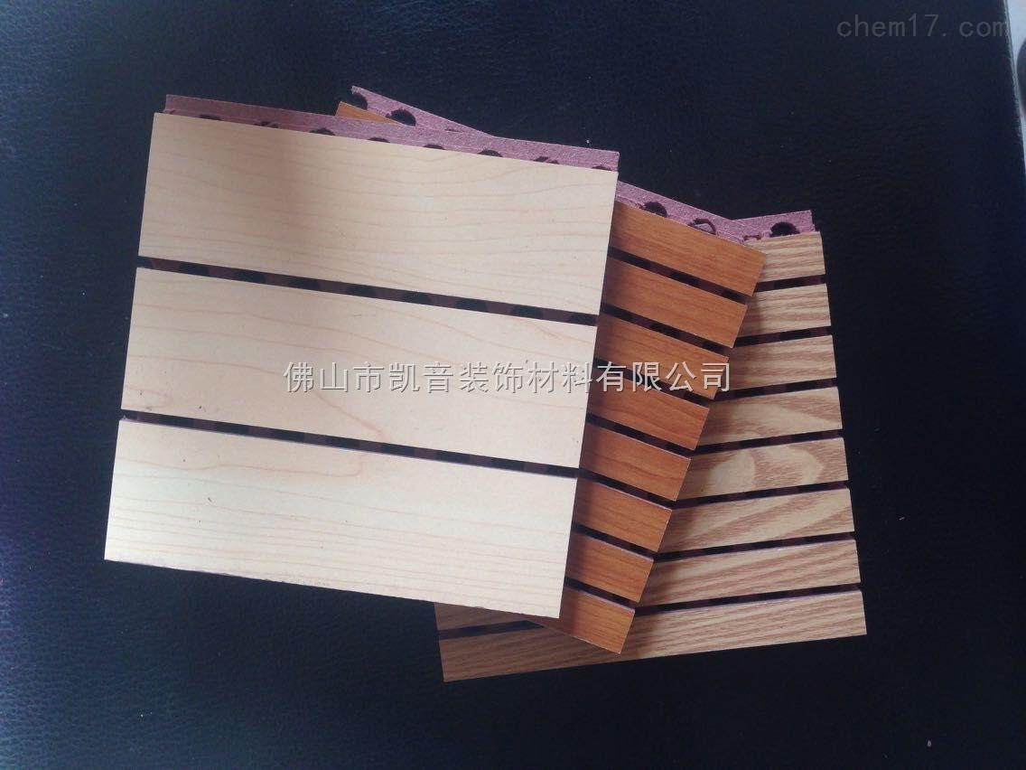 槽孔吸音板/防火槽孔吸音板厂家