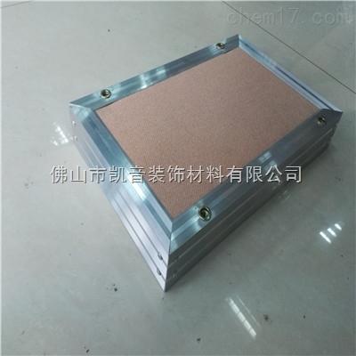 铝边框空间吸声体生产制造厂家