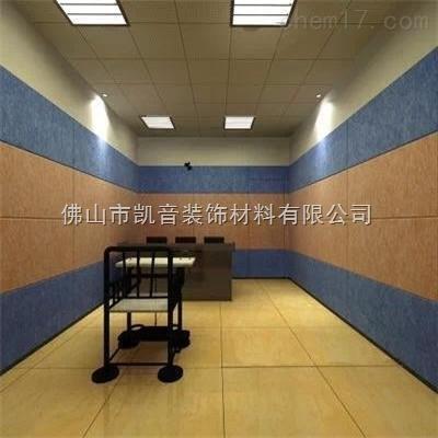 布料聚酯纤维吸音板厂家