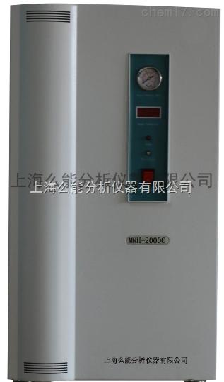 纯水型氢气发生器MNH-2000C