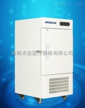 鑫贝西超低温冰箱,*价格低!
