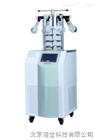 CTFD-18PT實驗室系列立式凍干機