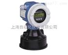 DLM-50系列超声波液位计