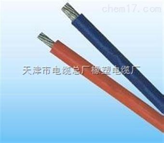 KGG电缆价格KGG硅橡胶电缆